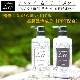 株式会社D-ashの取り扱い商品「【MADONNA LILI】マドンナ リリ  シャンプー&トリートメント」の画像