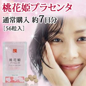 桃花姫プラセンタ約7日分の商品画像