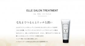 「エルサロン シャンプー&トリートメント(株式会社モードケイズ)」の商品画像の2枚目