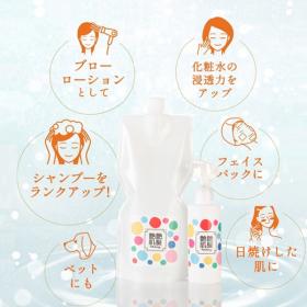 髪も肌もこれ1本で潤う 艶髪艶肌シャイニー化粧水お得用1L(詰替えボトル付き)の商品画像