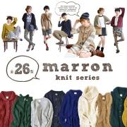 【全26型】Zootie(ズーティー):マロンニットシリーズの商品画像