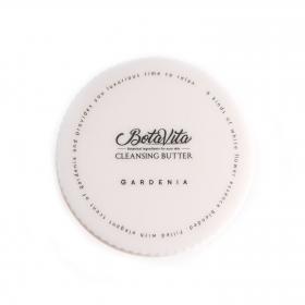 株式会社フォーエスの取り扱い商品「BotaVita クレンジングバター<ガーデニア>」の画像