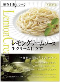 「nakato麻布十番シリーズ レモンクリームソース生クリーム仕立て(株式会社nakato)」の商品画像