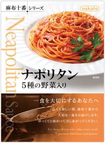 「nakato麻布十番シリーズ ナポリタン5種の野菜入り(株式会社nakato)」の商品画像