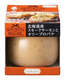 株式会社nakatoの取り扱い商品「nakatoメゾンボワール 北海道産スモークサーモンとオリーブのパテ」の画像