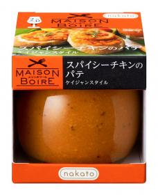 「nakatoメゾンボワール スパイシーチキンのパテ ケイジャンスタイル(株式会社nakato)」の商品画像