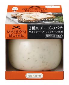 「nakatoメゾンボワール 2種のチーズのパテ パルミジャーノ・レッジャーノ使用(株式会社nakato)」の商品画像