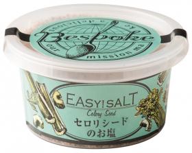 ビスポーク イージーソルト セロリシードのお塩の商品画像