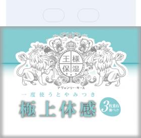 「王様保湿ソフトパックティシュ(アスト株式会社)」の商品画像