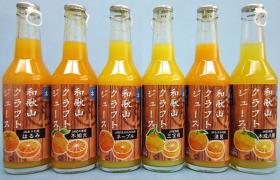 クラフトジュース飲み比べの商品画像