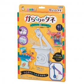 「からくりのタネ クランク3 ゆらゆら(銀鳥産業株式会社)」の商品画像