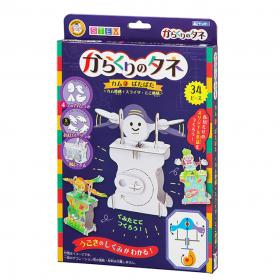 からくりのタネ カム2 ぱたぱたの商品画像
