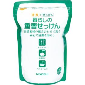 「暮らしの重曹せっけん 袋タイプ(ミヨシ石鹸株式会社)」の商品画像