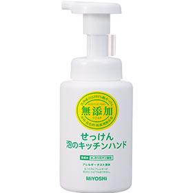 「無添加せっけん泡のキッチンハンド(ミヨシ石鹸株式会社)」の商品画像