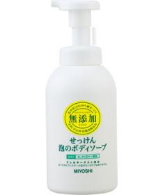 「無添加せっけん 泡のボディソープ 本体(ミヨシ石鹸株式会社)」の商品画像