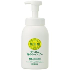 「無添加 泡のせっけんシャンプー(ミヨシ石鹸株式会社)」の商品画像