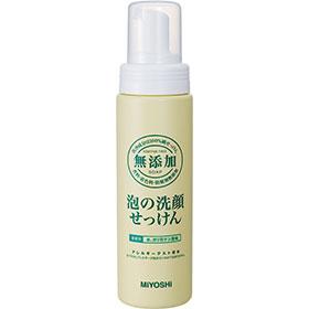 「無添加 泡の洗顔せっけん(ミヨシ石鹸株式会社)」の商品画像