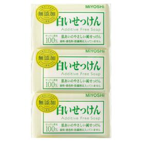 「無添加 白いせっけん 3P(ミヨシ石鹸株式会社)」の商品画像