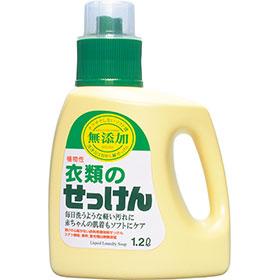 「無添加 衣類のせっけん(ミヨシ石鹸株式会社)」の商品画像