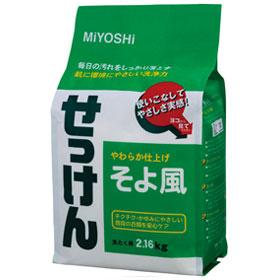 「そよ風 2.16kg(ミヨシ石鹸株式会社)」の商品画像