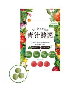メディコマ 『すっきり野菜の青汁酵素』の商品画像