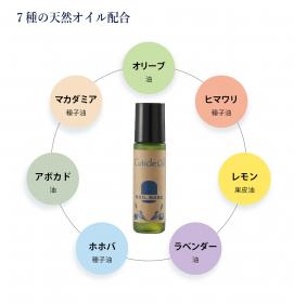 「【NAILBASE ネイルベース】7種の天然オイルと美容液セット(株式会社エスグロー)」の商品画像の3枚目
