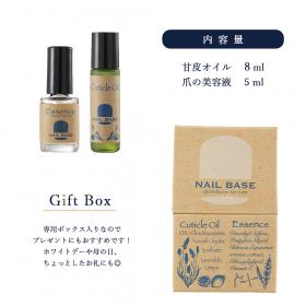 「【NAILBASE ネイルベース】7種の天然オイルと美容液セット(株式会社エスグロー)」の商品画像の4枚目