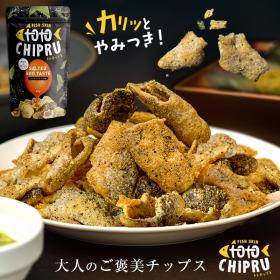 【トトチップる】ソルテッドエッグ味 60gの商品画像