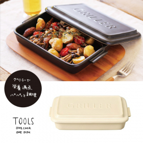 「GRILLER グリラー ツールズ イブキクラフト 耐熱陶器 オーブン料理(株式会社エスグロー)」の商品画像