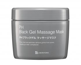 PHブラックゲル マッサージマスクの商品画像