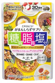 「み・が・る【Migaroo】(株式会社メタボリック)」の商品画像