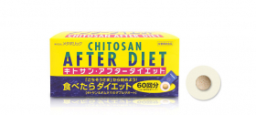 「キトサン・アフターダイエット徳用(株式会社メタボリック)」の商品画像