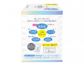 「(2020年3月26日新発売)リセット型生菌サプリ myBio(マイビオ)(株式会社メタボリック)」の商品画像の2枚目