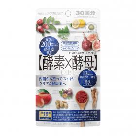 「イースト×エンザイム  ダイエット(株式会社メタボリック)」の商品画像