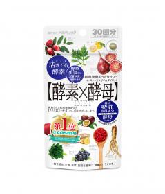 【和漢発酵すっきりサプリ】イースト×エンザイム  ダイエットの商品画像