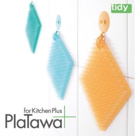 「プラタワ・フォーキッチン・プラス(アッシュコンセプト)」の商品画像