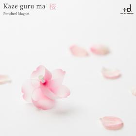 「kaze guru ma 桜(アッシュコンセプト)」の商品画像