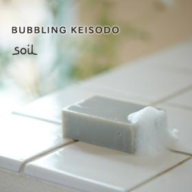バブリング ケイソウドの商品画像