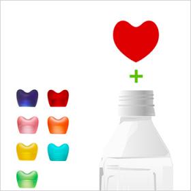 アッシュコンセプトの取り扱い商品「ハートボトルキャップ」の画像