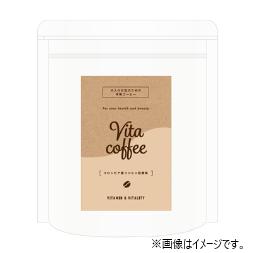 「Vita Coffee(健康コーポレーション株式会社)」の商品画像