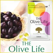 簡単!!美容・健康ケアのオリーブライフ -自然食研ーの商品画像