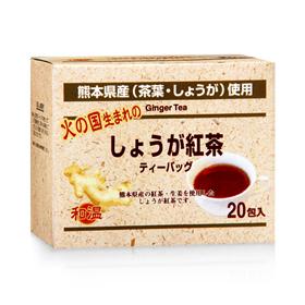 「寒くてもからだポッカポカ!【しょうが紅茶】・長寿の里 (長寿の里)」の商品画像