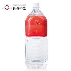「然-しかり-霧島火山岩深層水 ペットボトル2L・長寿の里(長寿の里)」の商品画像