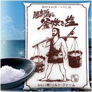 「80種類のミネラルがたっぷり♪ 自然海水塩【通詞島の釜炊き塩】(長寿の里)」の商品画像