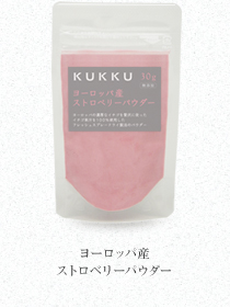 KUKKU ヨーロッパ産ストロベリーパウダーの商品画像