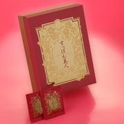 「すっぽん美人(有限会社AQUA・NOA アクアノア)」の商品画像