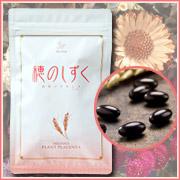 植物プラセンタ【穂のしずく】の商品画像