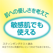 「プライバシー UVフェイスパウダー50 フォープラス(株式会社黒龍堂)」の商品画像の2枚目