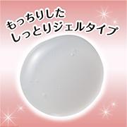 「ハイスキン モイストジェル(株式会社黒龍堂)」の商品画像の2枚目