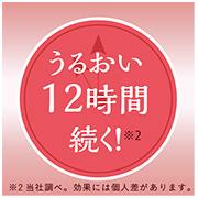 「ハイスキン モイストジェル(株式会社黒龍堂)」の商品画像の4枚目